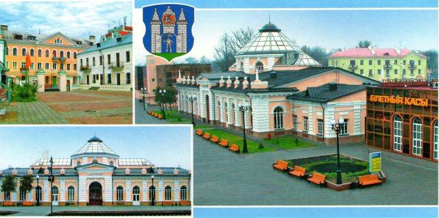 Carte Postale Minsk058